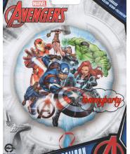 """Avengers Animato mylar 18"""" palloncino"""