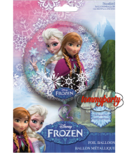 """Frozen 18"""" holographic palloncino"""