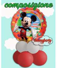 "Mickey mouse club house 18"" composizione"