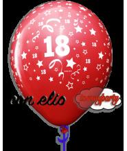 Palloncino stampa 18 anni rosso 12 pollici/cm.30 gonfiato ad elio