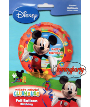 """Mickey mouse club house 18"""" palloncino"""
