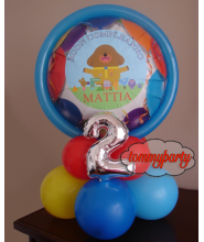 Centrotavola Happy Birthday Balloon S40 18 palloncino + numero 2 + adesivo