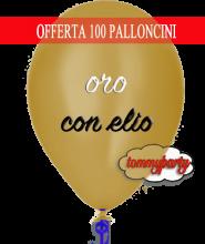 """100 Palloncini oro metallizato 13"""" gonfiato ad elio (offerta)"""